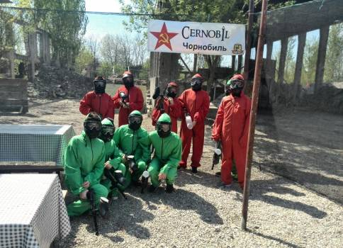 Academia de Paintball  Cernobil